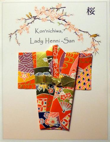 Lady MH's lovely origami invitation